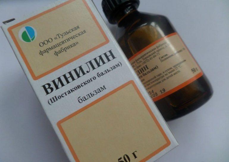 Винилин (Бальзам Шостаковского): срок годности и условия хранения