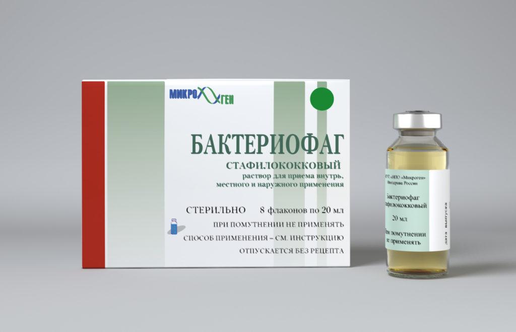 Бактериофаг стафилококковый: срок годности и условия хранения