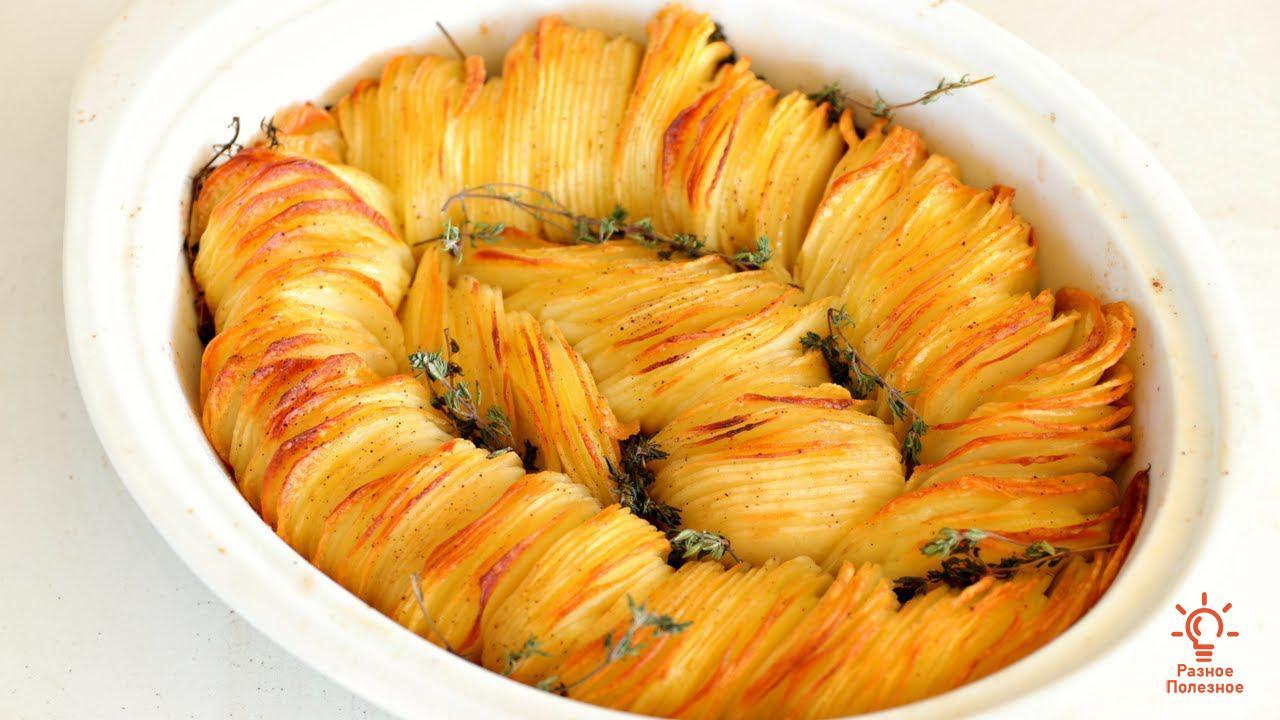 Румяный картофель, запечённый слайсами с травами в духовке
