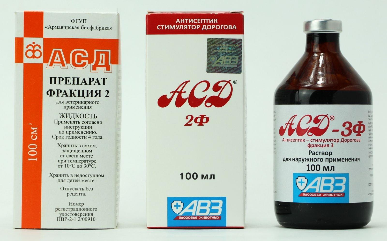 АСД 2 фракция — «эликсир жизни»