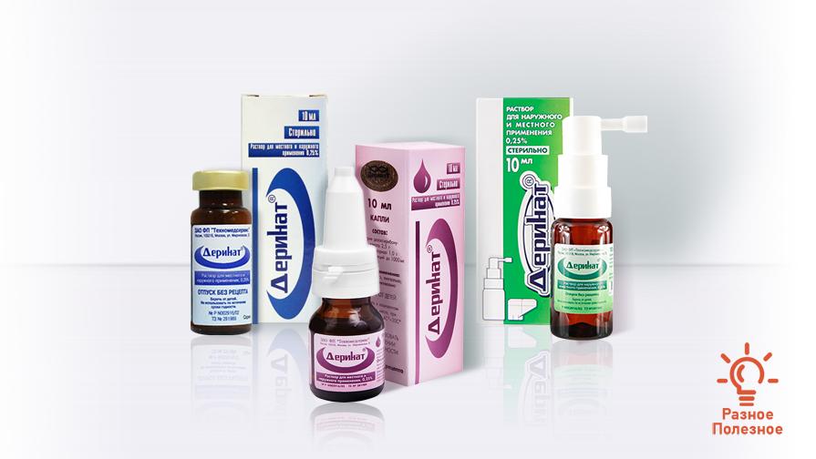 Деринат — препарат иммуномодулирующего действия