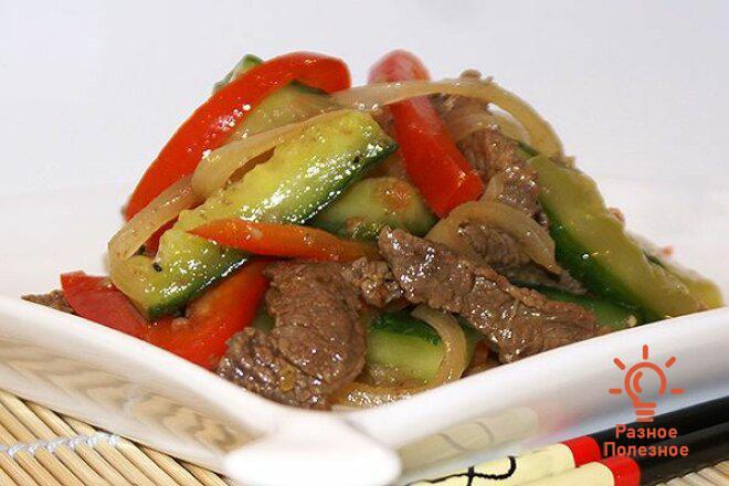 Салат «Говядина с овощами по-корейски». Пошаговый рецепт.