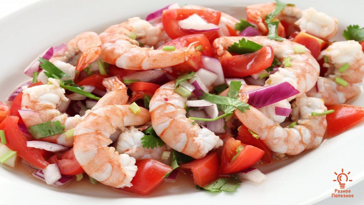 5 простых и вкусных салатов с креветками