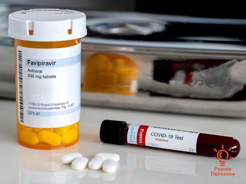 Авифавир – препарат от COVID-19