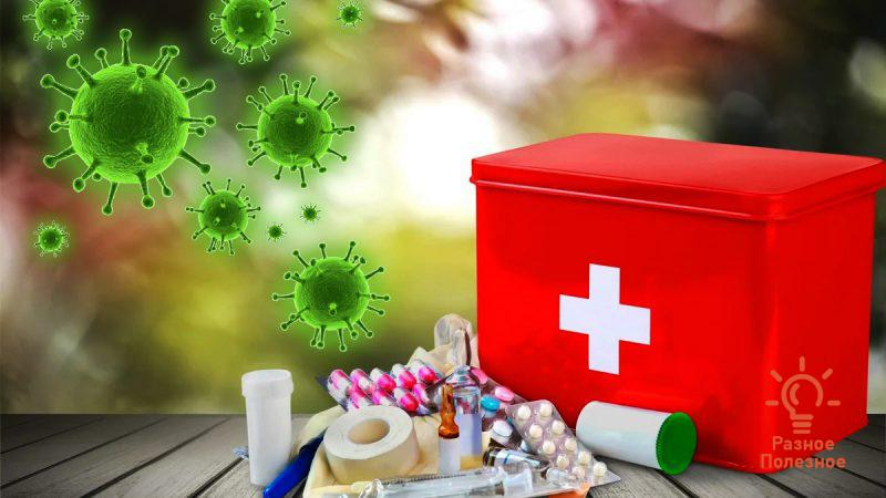 Аптечка от Коронавируса – разговор с врачами