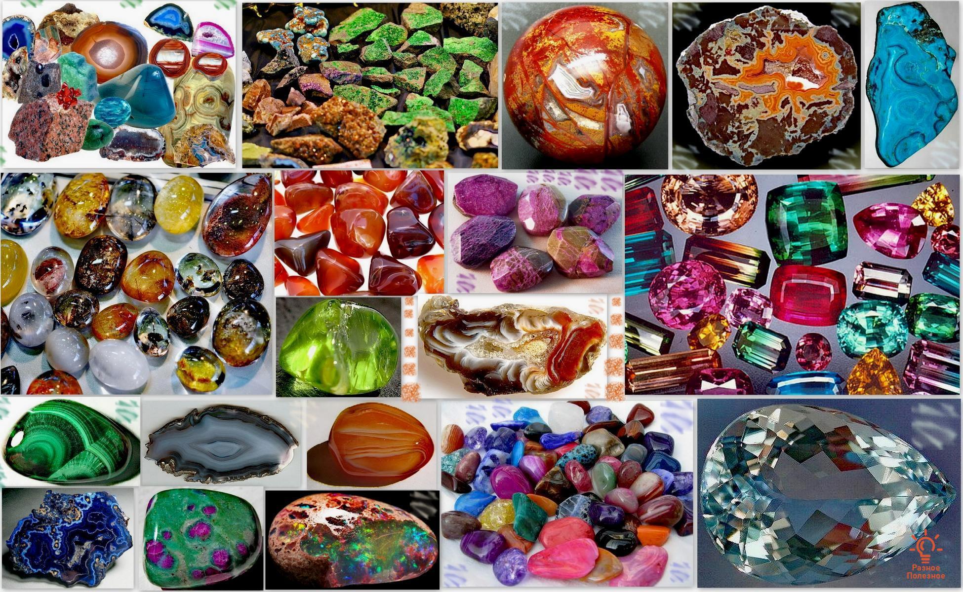Лечебные и другие свойства натуральных камней