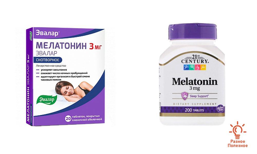 Мелатонин — состав, инструкция к применению. Действие препарата на COVID-19