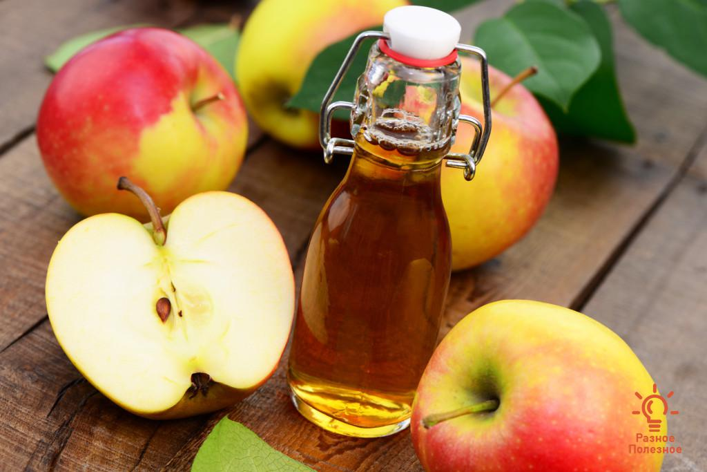 Яблочный уксус, как универсальное средство