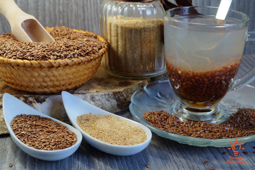 Семя льна — отличный иммуномодулятор