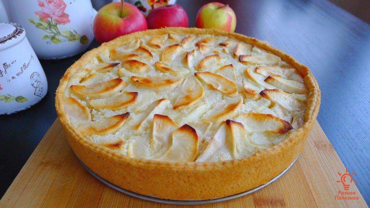 Безумно вкусный яблочно-сметанный пирог. Пошаговый рецепт