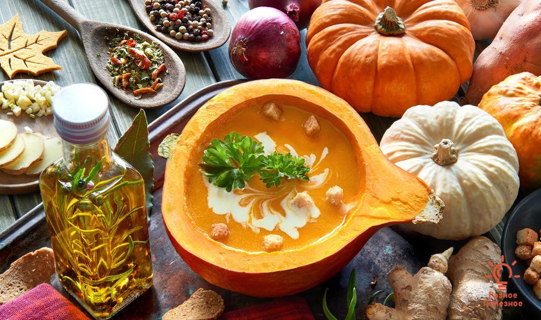 7 простых и самых вкусных, пошаговых рецептов из тыквы с фото