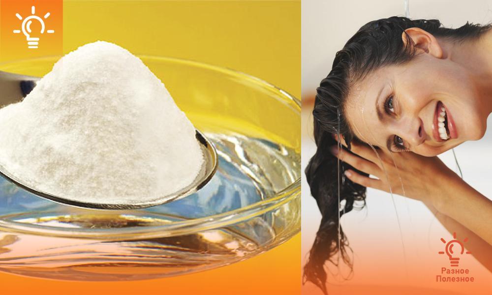 Простой и эффективный способ для укрепления волос и при их чрезмерном выпадении