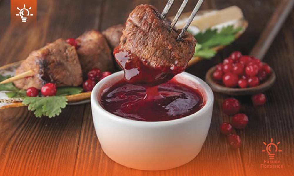 Брусничный соус к мясу. Классический рецепт