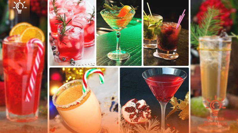 Новогодние напитки в Новый год Быка 2021