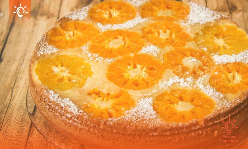 Мандариновый пирог – потрясающий десерт, к чаю. Рецепт с фото