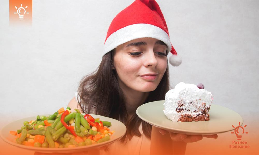 Как разгрузить организм после праздников и похудеть