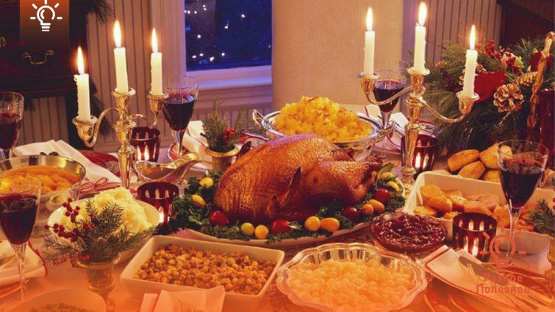 Рождество. Рождественские блюда.10 основных рецептов