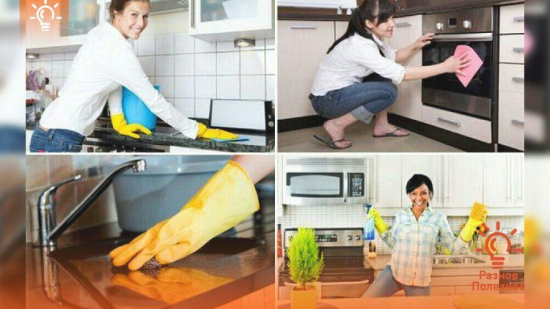 Как и чем помыть фасады кухни. Идеальные советы чистоты.