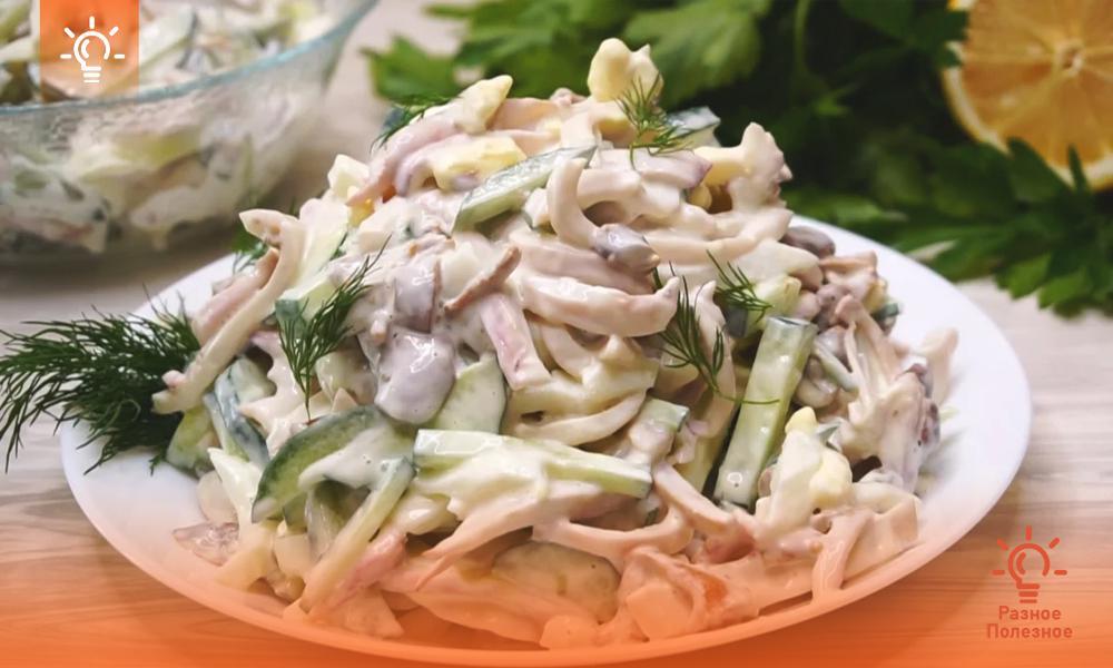Салат из кальмаров на каждый день. Пошаговый рецепт с фото