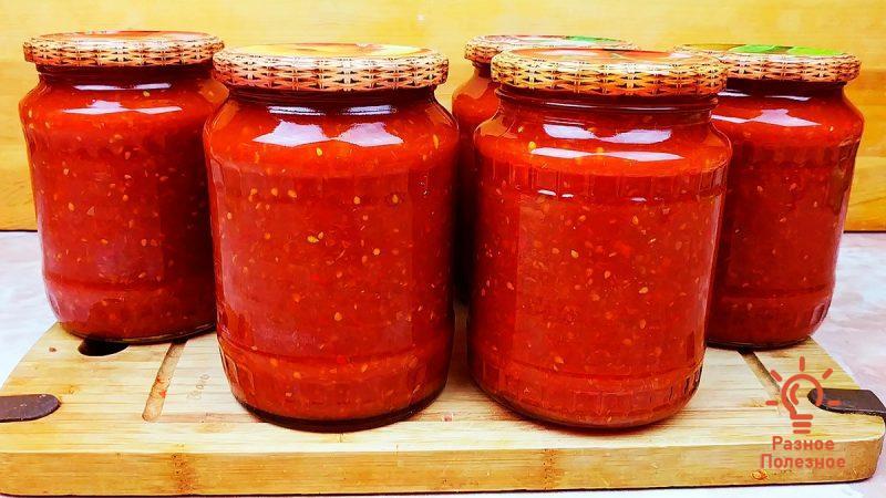 Заправка из томатов на зиму для любых блюд