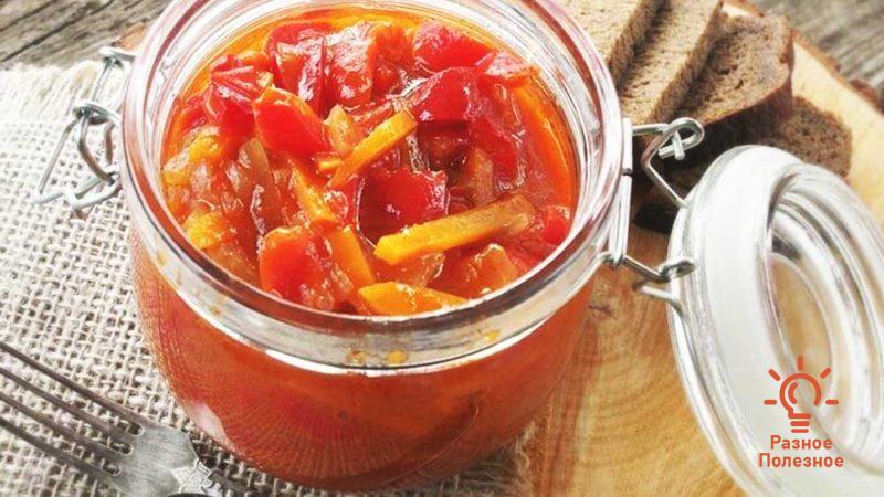 Рецепт лечо на зиму с морковью, луком и томатной пастой